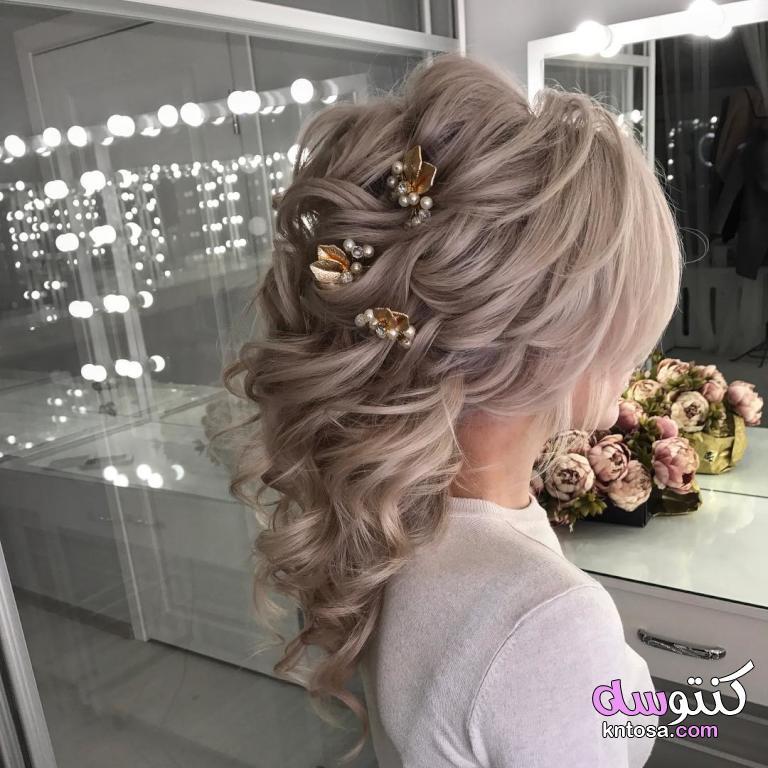 نصائح لصبغ شعر العروس.افضل طرق لصبغ شعر العروس.كيفيه صبغ شعر العروسه kntosa.com_01_19_156