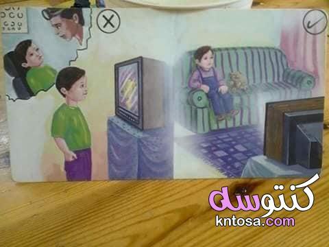 كيفية التعامل مع طفل 11 سنة،سلوكيات الاطفال وكيفية التعامل معها،سلوكيات الاطفال الصحيحة kntosa.com_01_19_157