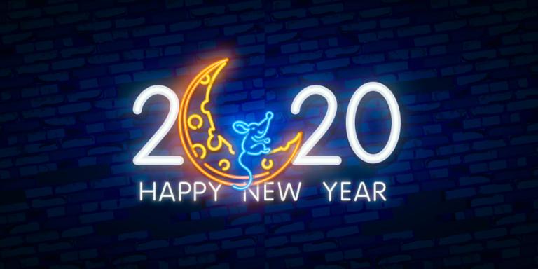 سنة جديدة سعيدة 2020 kntosa.com_01_20_157