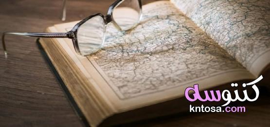 أهم المؤرخين العالميين kntosa.com_01_20_159