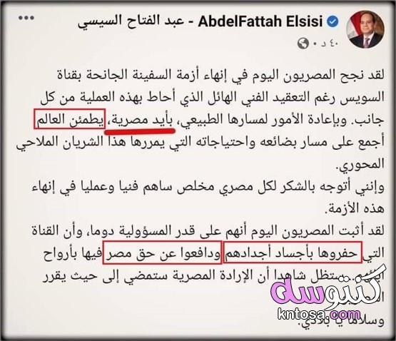 مقال ومعلومات مهمة عن عبد الناصر زعيم الامة kntosa.com_01_21_161