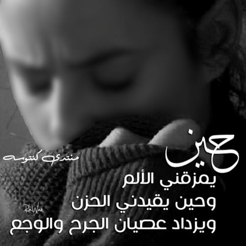اجمل الصور الحزينه والمؤلمه,اجمل الصور الحزينة للفراق,اجمل الصور الحزينة مع العبارات,صورحزينة فراق kntosa.com_02_19_154