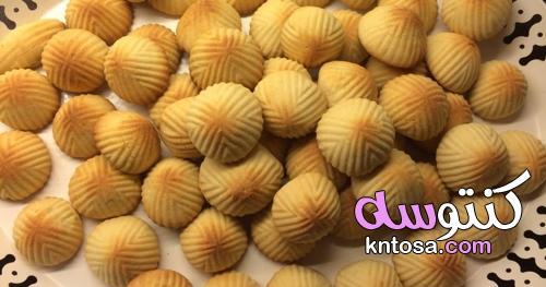 طريقة معمول هند القحطاني kntosa.com_02_21_162