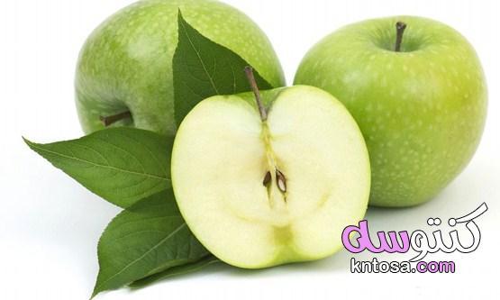 فوائد التفاح الأخضر ،الفوائد الصحية للتفاح الأخضر،إدراج التفاح الأخضر في البرنامج الغذائي kntosa.com_03_19_156