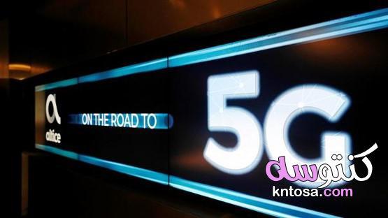 مخاطر شبكات الجيل الخامس,هل تقنية 5G سيئة لصحتنا,خطر 5g, اضرار 5g kntosa.com_03_19_156