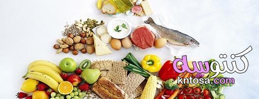 التغذية الصحية السليمة,هل النظم الغذائية النباتية تحرم الدماغ من العناصر الغذائية الأساسية kntosa.com_03_19_156