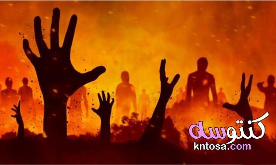 ملف كامل عن النار من كتاب مباحث في العقيدة عبد الله بن محمد بن أحمد الطيار kntosa.com_03_19_156
