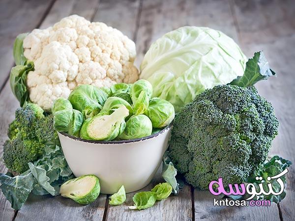 ما هي الخضروات الصليبية kntosa.com_03_20_158