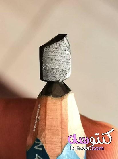 صور مبهرة.. فنان مصري ينحت أبرز الآثار على أقلام الرصاص kntosa.com_03_21_161