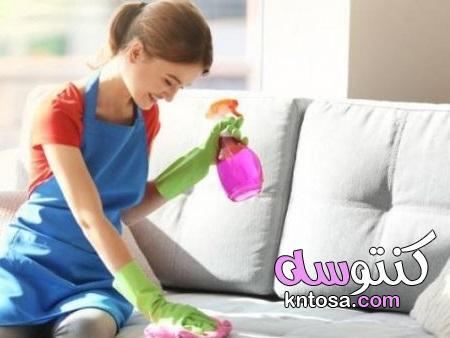 طرق سحرية لتنظيف «الأنتريه» في 5 دقائق kntosa.com_03_21_162