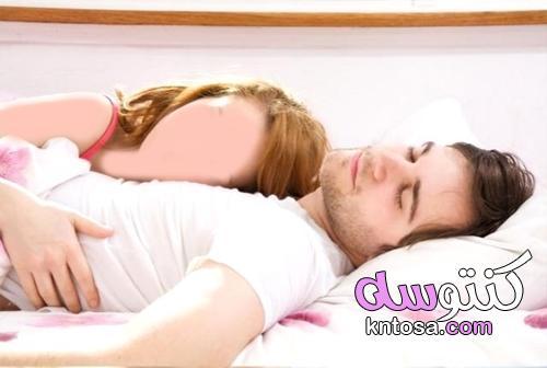شرح وضع نومك حالة علاقتك kntosa.com_03_21_162