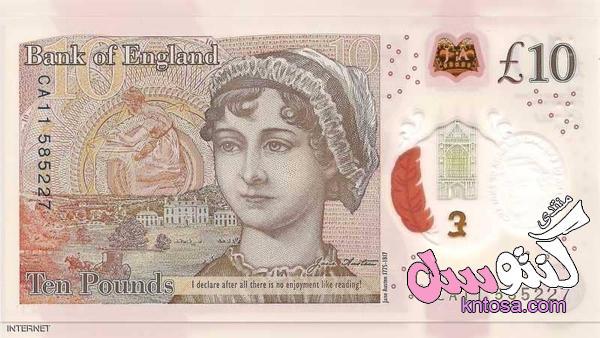 لوحات فنية حقيقية من العملة,أجمل 10 عملات ورقية في العالم kntosa.com_04_18_153