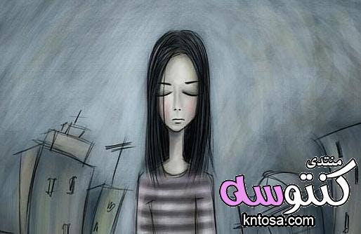 مشاكل الإكتئاب للمراهقين,الاكتئاب عند المراهقين pdf,اعراض الحالة النفسية عند المراهقين kntosa.com_04_18_154