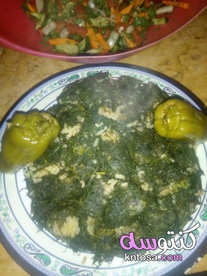 طريقة عمل محشي الشبت بالصور،محشى الشبت أكلة مصرية أصيلة   عالمك kntosa.com_04_20_159
