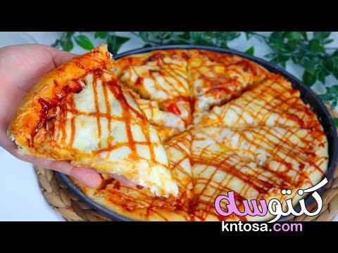 بيتزا المحلات بكل اسرارها جبنه مطاطيه وعجينه هشه وطريه بطعم رائع جداا kntosa.com_04_21_161