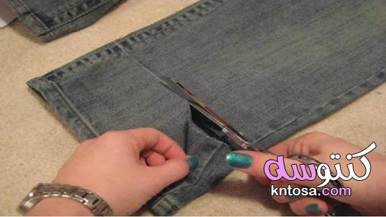 كيفية تقصير بنطلون الجينز kntosa.com_04_21_161