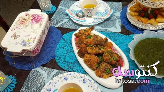 سفرتى الاقتصادية في أول يوم رمضان kntosa.com_04_21_161