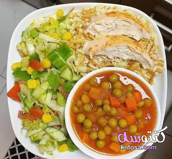 اكل خفيف للديت ،وجبة غداء مناسبة للدايت كاملة العناصر الغذائية محسوبة