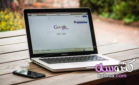 كيفية حذف آثارك على الإنترنت kntosa.com_04_21_162