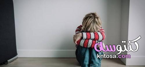 أساليب معالجة الاضطرابات النفسية عند الأطفال kntosa.com_04_21_162