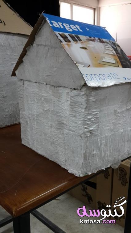 طريقة عمل بيت من الكارتون,طريقة سهلة عمل مجسم بيت من الكرتون,كيف تصنع بيت من ورق الكرتون kntosa.com_05_19_154
