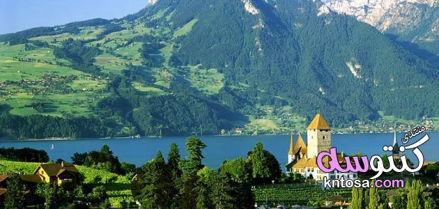 السياحة في سويسرا ,أبرز الأماكن السياحية في سويسرا,مميزات سويسرا kntosa.com_05_19_154