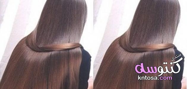 خلطات تنعيم الشعر,كيف أجعل شعري كالحرير,وصفات تنعيم الشعر فى البيت,طرق تنعيم الشعر kntosa.com_05_19_154