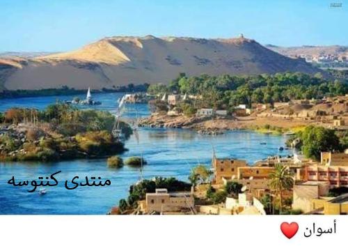 اماكن سياحية فى مصر,مدن مصر السياحية,اهم المعالم السياحية فى مصر doc kntosa.com_05_19_156