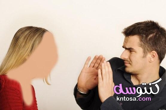 غيرة المرأة المفرطة الأسباب وطرق العلاج kntosa.com_05_19_157