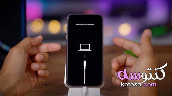 حل سريع تم ايقاف الايفون الاتصال بـ iTunes ايفون X وايفون 11 kntosa.com_05_19_157