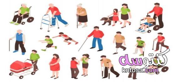 تعبير عن ذوي الاحتياجات الخاصة بالانجليزي kntosa.com_05_20_160