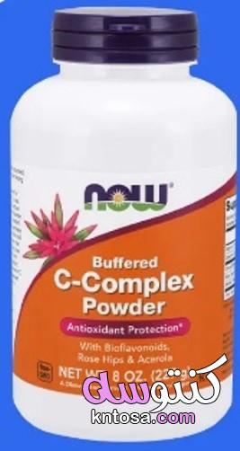 أفضل مكملات فيتامين سي kntosa.com_05_21_162
