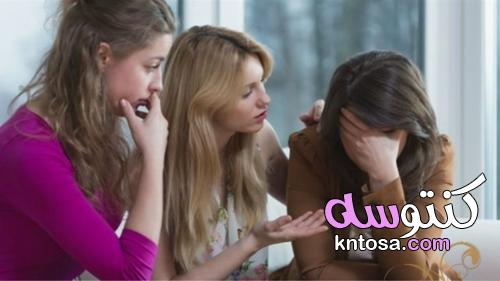 قضايا العلاقة يجب أن تخفيها kntosa.com_05_21_162