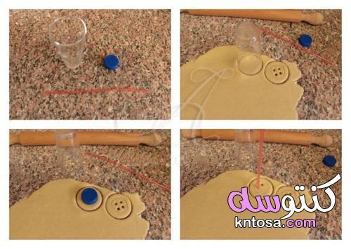 سهلة ملفات تعريف الارتباط الغريبة kntosa.com_05_21_162
