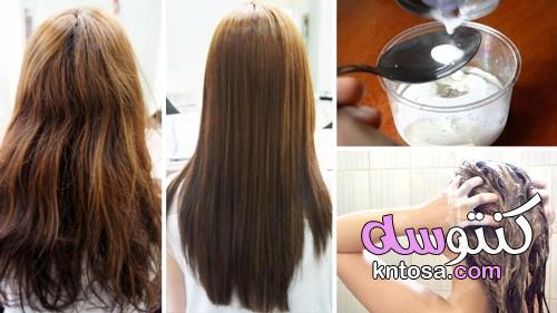 كيراتين طبيعي لشعر حريري بمكون عجيب هيحول شعرك الخشن والمجعد لخيوط حرير في نصف ساعة فقط kntosa.com_05_21_162
