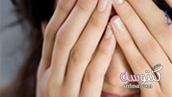 العادة السريه عند البنات كيف تتم,ما هي العادة السرية,ماهي العادة السرية ؟و ماهي أضرارها kntosa.com_06_18_153