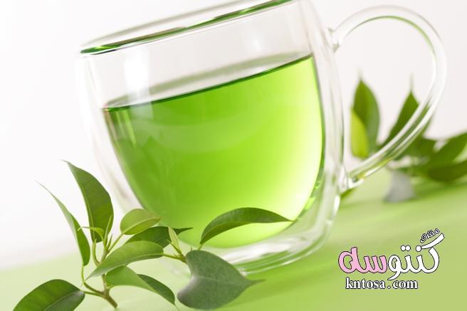 اهمية الشاي الاخضر للقولون,الشاى الاخضر لعلاج القولون,فوائد الشاي الاخضر للقولون kntosa.com_06_18_153