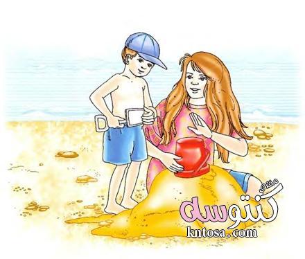 قصة على الشاطئ من القصص المصورة للقراءة,حكاية مها وهبة على الشاطى,حدوته الشاطى بالصور وحصرى kntosa.com_06_18_153