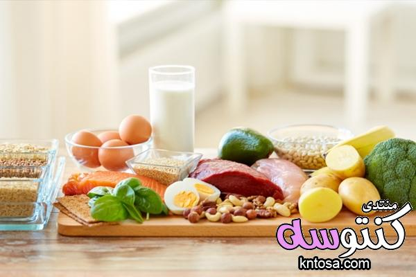 نظام غذائي صحي متكامل,نظام غذائي صحي لزيادة الوزن,كيف اتبع نظام غذائي صحي,نظام غذائي صحي للرجيم kntosa.com_06_18_154
