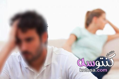5نصائح للرجال للتعامل مع غضب الزوجة kntosa.com_06_19_155