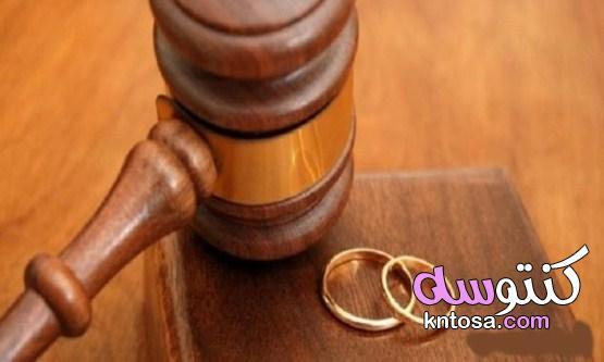 الزواج من رجل متزوج وعنده اولاد ..إذا رفض الولي تزويجها من متزوج لديه أولاد فهل يكون عاضلا kntosa.com_06_19_156