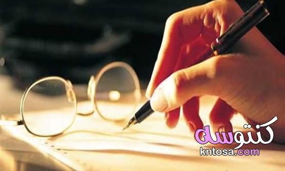 كيف أكتب مقالاً عن نفسي، فقرات المقال ،نصائح إضافية لكتابة مقال عن النفس . kntosa.com_06_19_156