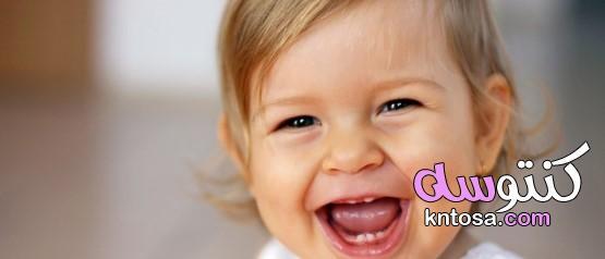 اسماء بنات مستوحاه من البحر kntosa.com_06_20_158