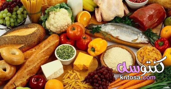 جدول الفيتامينات والمعادن ومصادرها وفوائدها kntosa.com_06_21_161