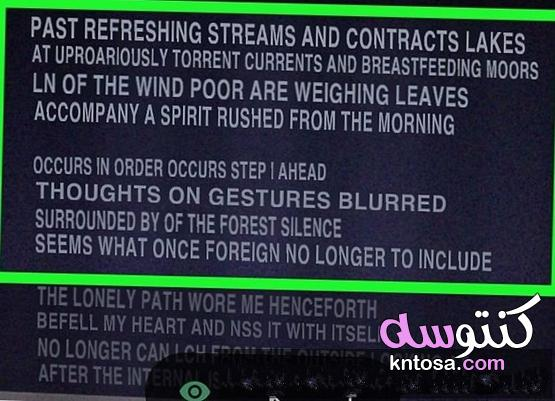 كيفية استخدام الكاميرا على الترجمة من Google (iPhone أو iPad) kntosa.com_06_21_162