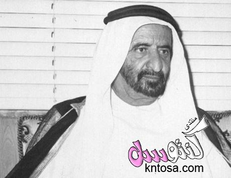 معلومات عن الشيخ راشد بن سعيد آل مكتوم فى ذكرى لرحيله الـ 28 kntosa.com_07_18_153