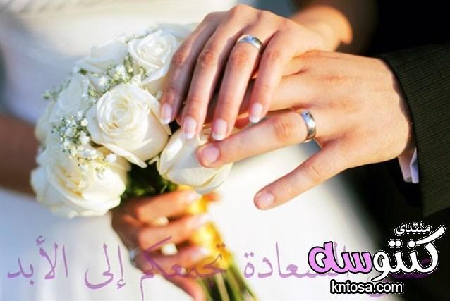 اشهر كلام تهنئة لام العريس2019,اجمل عبارات تهنئة لام العريس kntosa.com_07_18_154