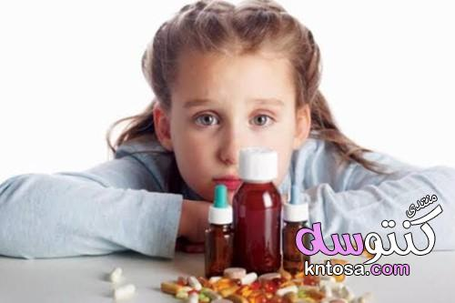 ادوية خطيرة علي صحة اولادك لا تعطيها دون وصفة، ادوية خطيرة علي صحة الاطفال kntosa.com_07_19_155