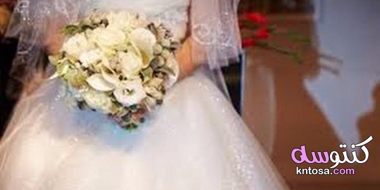 زفات عروس 2019 جديدة وجريئة,زفات العروس جديد2020,زفات ملكيه 2020,زفات عرايس 2020,زفة عروس kntosa.com_07_19_156