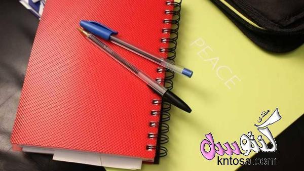 سبب وجود فتحه في غطاء القلم,سر وراء فتحة غطاء قلم الحبر,هل تعلم دور فتحة الموجودة في أغطية الأقلام kntosa.com_08_18_153